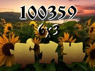Пазл №100359