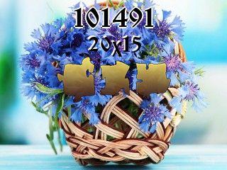 Пазл №101491
