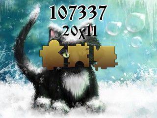 Пазл №107337