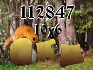 Пазл №112847