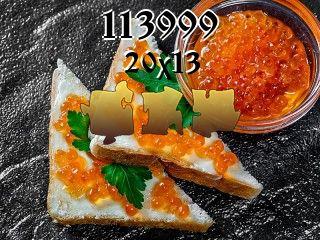 Пазл №113999