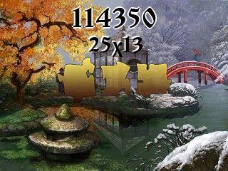 Пазл №114350