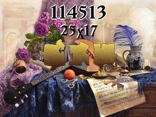 Пазл №114513