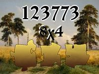 Пазл №123773