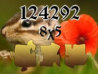 Пазл №124292