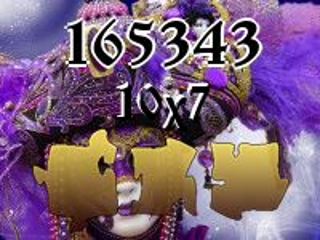 Пазл №165343