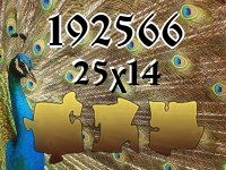 Пазл №192566
