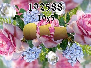 Пазл №192588
