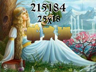 Пазл №215184