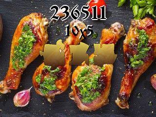 Пазл №236511