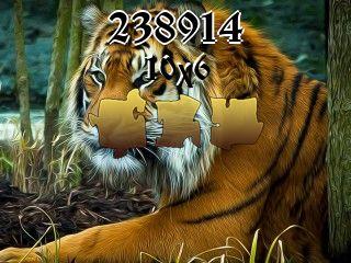 Пазл №238914