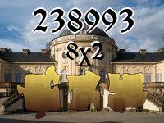 Пазл №238993