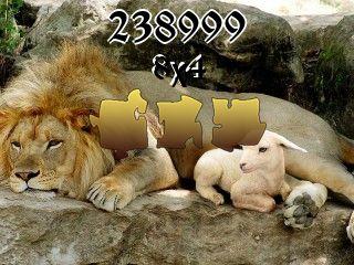 Пазл №238999
