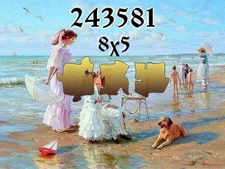 Пазл №243581
