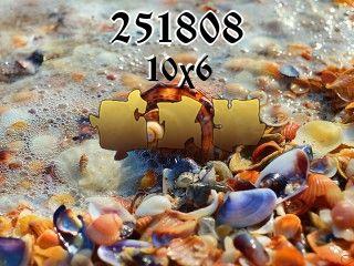 Пазл №251808