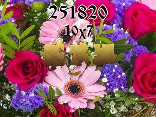 Пазл №251820