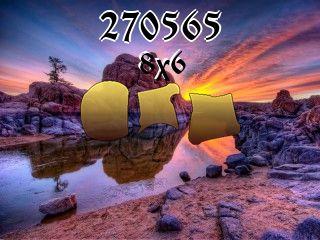 Пазл №270565
