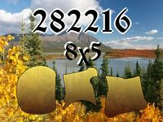 Пазл №282216