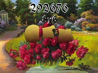 Пазл №292676