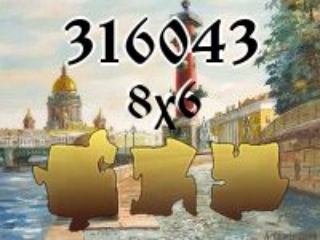 Пазл №316043