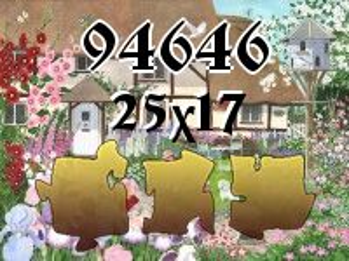 Пазл №94646
