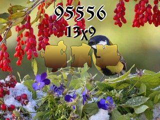 Пазл №95556