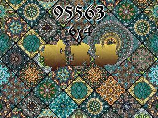 Пазл №95563