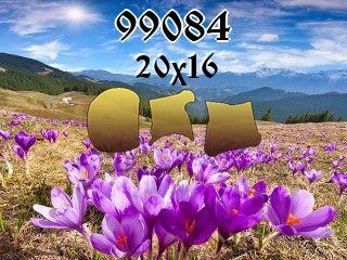 Пазл №99084