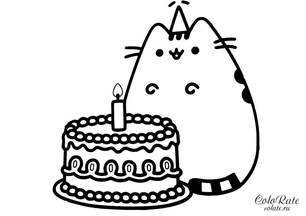 Поздравления именами, прикольные картинки для распечатки на день рождения