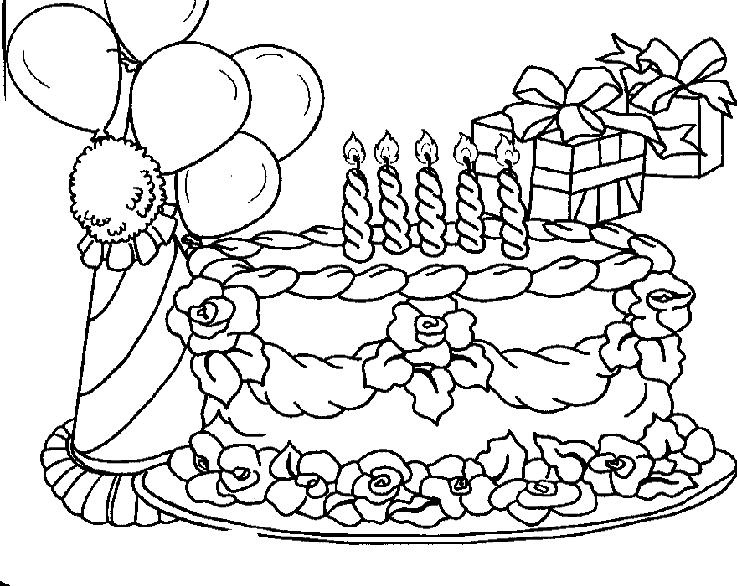 Для, раскраски с днем рождения 10 лет девочке