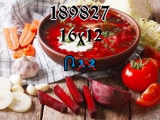Пазл перевертыш №189827