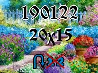 Пазл перевертыш №190122