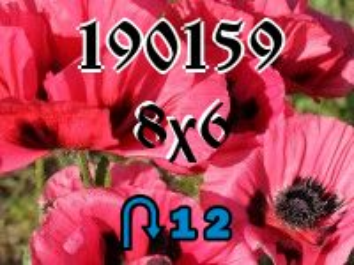 Пазл перевертыш №190159