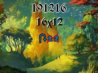 Пазл перевертыш №191216