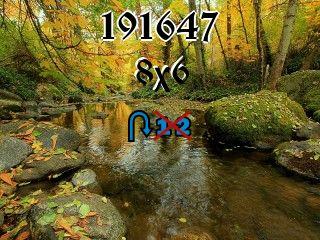 Пазл перевертыш №191647