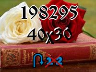 Пазл перевертыш №198295