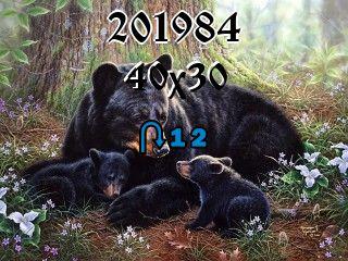 Пазл перевертыш №201984
