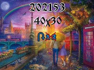 Пазл перевертыш №202153