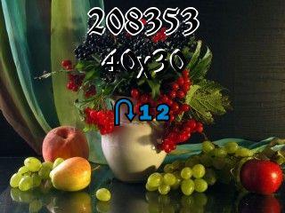 Пазл перевертыш №208353