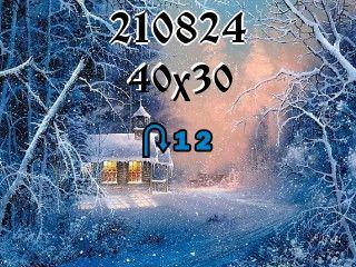 Пазл перевертыш №210824