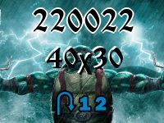 Пазл перевертыш №220022