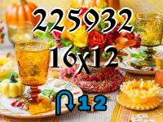 Пазл перевертыш №225932