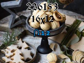Пазл перевертыш №226153
