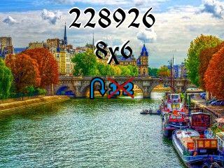 Пазл перевертыш №228926