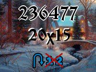 Пазл перевертыш №236477