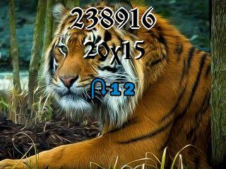 Пазл перевертыш №238916