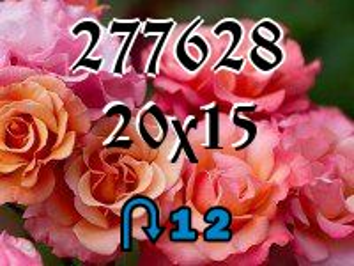 Пазл перевертыш №277628