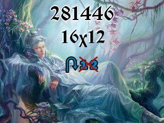 Пазл перевертыш №281446