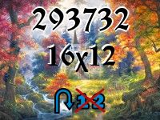 Пазл перевертыш №293732