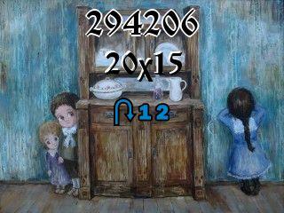 Пазл перевертыш №294206